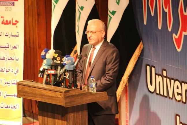 جامعة بغداد تحتفل بدخولها التصنيف العالمي التايمز البريطاني لعام/2019