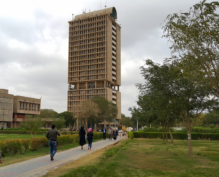 تعلن جامعة بغداد عن بدء التقديم للدراسة المسائية