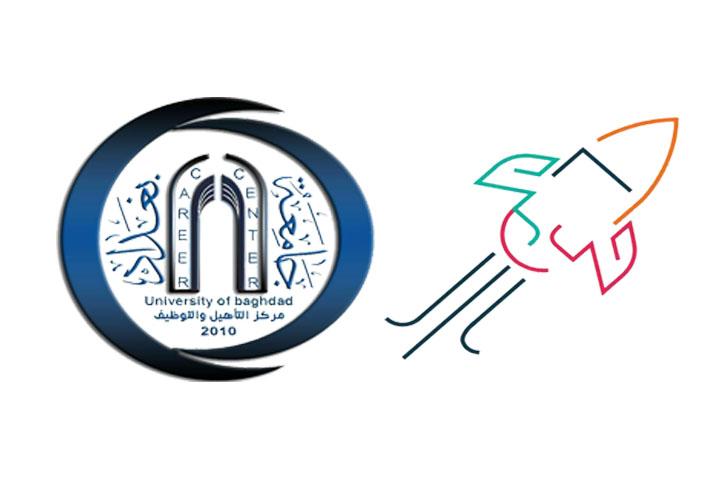 تعلن  جامعة بغداد للطلبة الاعزاء عن منافسة خاصة بريادة الاعمال بالتعاون مع المنظمة الألمانية للتعاون الدولي GIZ