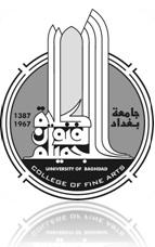 2b97b9f30 كلية الفنون الجميلة جامعة بغداد